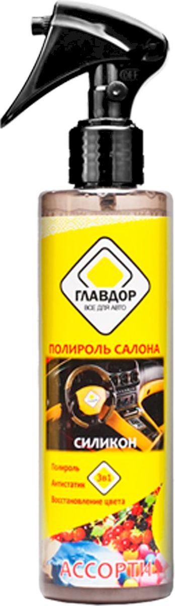 Полироль салона Главдор Бубль-гум, спрей, 250 млDAVC150Полироль салона Главдор Бубль-гум обладает свойствами антистатика,восстановления цвета.- Эффективно восстанавливает цвет, придает первоначальный блеск пластиковыми виниловым поверхностям.- Предотвращает старение и растрескивание.- Содержит антистатические компоненты, препятствующие оседанию пыли.- Восстанавливает свои свойства после замерзания.