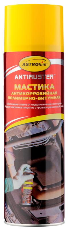 Мастика антикоррозийная полимерно-битумная Astrohim, аэрозоль, 650 мл1004900000360Защищает нижние части кузова автомобиля от разрушительного воздействия камней, песка, воды и дорожных реагентов. Обеспечиваетдополнительную противошумную изоляцию днища кузова. Предотвращает коррозию, создавая равномерную ударопрочную пленку, непроницаемуюдля кислорода и агрессивных веществ. Обладает высокой эластичностью, хорошей адгезией и улучшенными прочностными характеристиками. Не растрескивается и не отслаивается на морозе. Образуемое покрытие устойчиво к воздействию дорожных реагентов, солей и щелочи. Надежно защищает в широком интервале температур – от -60 до +105 °C. Безопасна для любых окрашенных и неокрашенных поверхностей, атакже для пластиковых и резиновых элементов кузова. Не требует применения дополнительных средств для его сушки. Легко и равномернонаносится благодаря аэрозольной форме распыления.