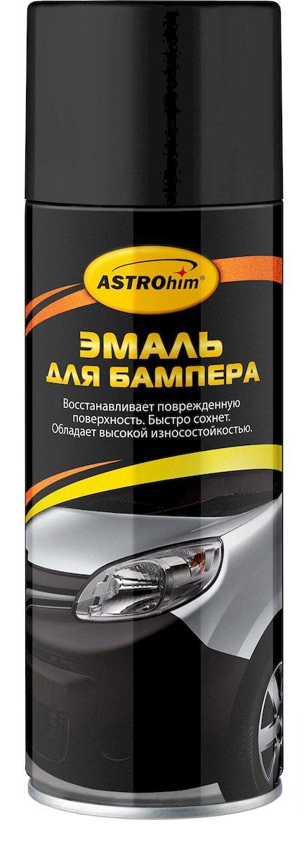 Эмаль для бамперов ASTROhim, цвет: черный, 520 мл1004900000360Эмаль для бамперов ASTROhim разработана специально для окрашивания пластиковых деталей автомобиля (бамперов, кожухов зеркал, молдингов, декоративных накладок). Позволяет самостоятельно произвести ремонт поврежденной поверхности, не требуя профессиональных навыков. Специальные добавки в составе эмали позволяют наносить ее без предварительного грунтования.Эмаль обладает отличной адгезией к окрашиваемой поверхности, повышенной укрывистостью и атмосферостойкостью. Быстро высыхает. После высыхания образует эластичное матовое покрытие, которое обладает высокой износостойкостью - устойчиво к истиранию, механическим воздействиям, а также агрессивному влиянию факторов внешней среды (влаге, дорожным реагентам, песку и камням, летящим из-под колес). Не трескается при перепадах температур.Аэрозольная форма нанесения позволяет равномерно окрашивать поверхности со сложной геометрией, а также прокрашивать труднодоступные участки.Товар сертифицирован.