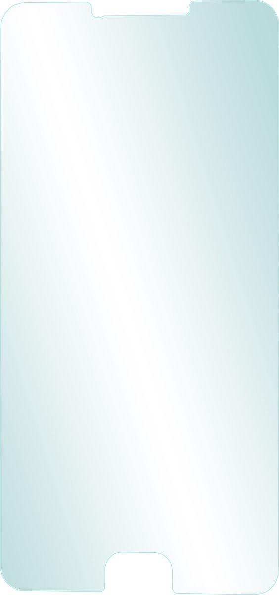 Skinbox защитное стекло для Meizu U20, глянцевое51131Защитное стекло Skinbox для Meizu U20 предназначено для защиты поверхности экрана от царапин,потертостей, отпечатков пальцев и прочих следов механического воздействия. Оно имеет окаймляющуюзагнутую мембрану последнего поколения, а также олеофобное покрытие. Изделие изготовлено из закаленногостекла высшей категории, с высокой чувствительностью и сцеплением с экраном.