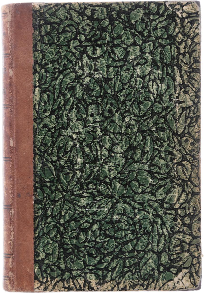 Das Landhaus am Rhein620_желтый, синийПрижизненное издание. Штутгарт, 1869 год. Издательство Verlag der J. G. Gottaschen Buchhandlung. Владельческий переплет. Сохранность хорошая. Бертольд Ауэрбах - немецкий писатель. В своих ранних произведениях Ауэрбах задается вопросами судьбы еврейского народа, его места в современном мире, литературе и так далее. Особняком в его творческом наследии стоит высоко оцененный современниками сборник Шварцвальдские деревенские рассказы, где, уклонившись от темы экзистенциальных проблем иудеев, автор рисует правдивые картины жизни простых немцев. Роман в трех книгах Дача на Рейне входит в круг наиболее удачных творений Ауэрбаха. Не подлежит вывозу за пределы Российской Федерации.