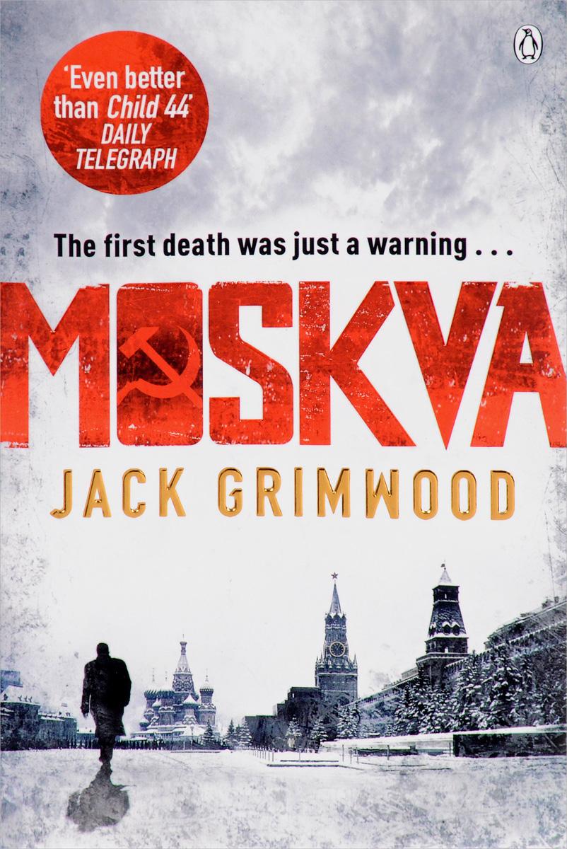 Jack Grimwood. Moskva