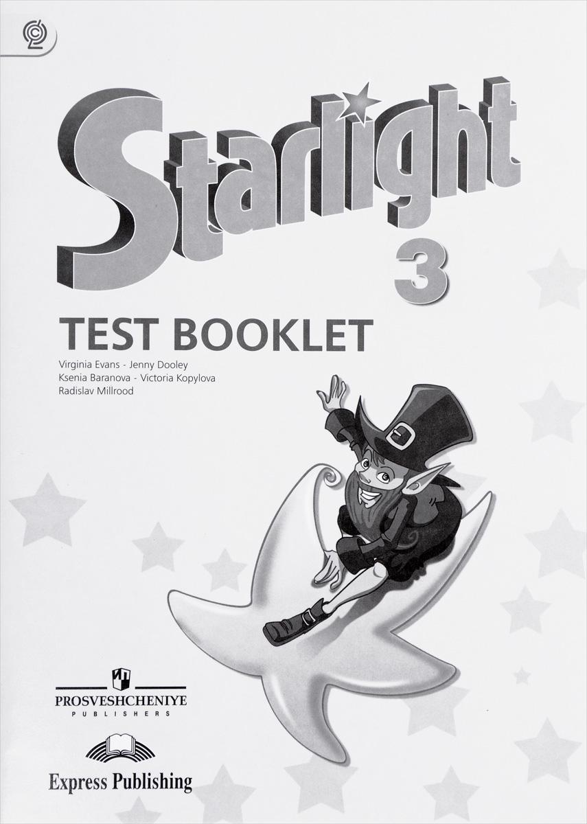 Starlight 3: Test Booklet / Английский язык. 3 класс. Контрольные задания