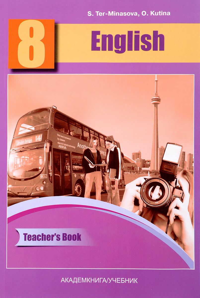 English 6: Teacher's Book / Английский язык. 8 класс. Книга для учителя