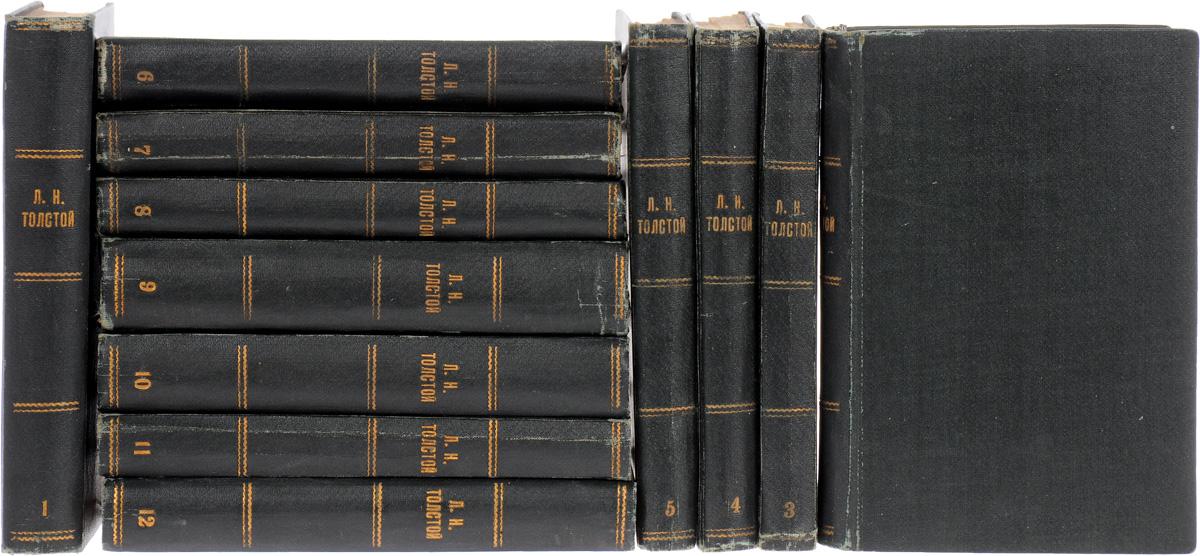 Л. Н. Толстой. Полное собрание художественных произведений в 12 томах (комплект из 12 книг) Государственное издательство 1928