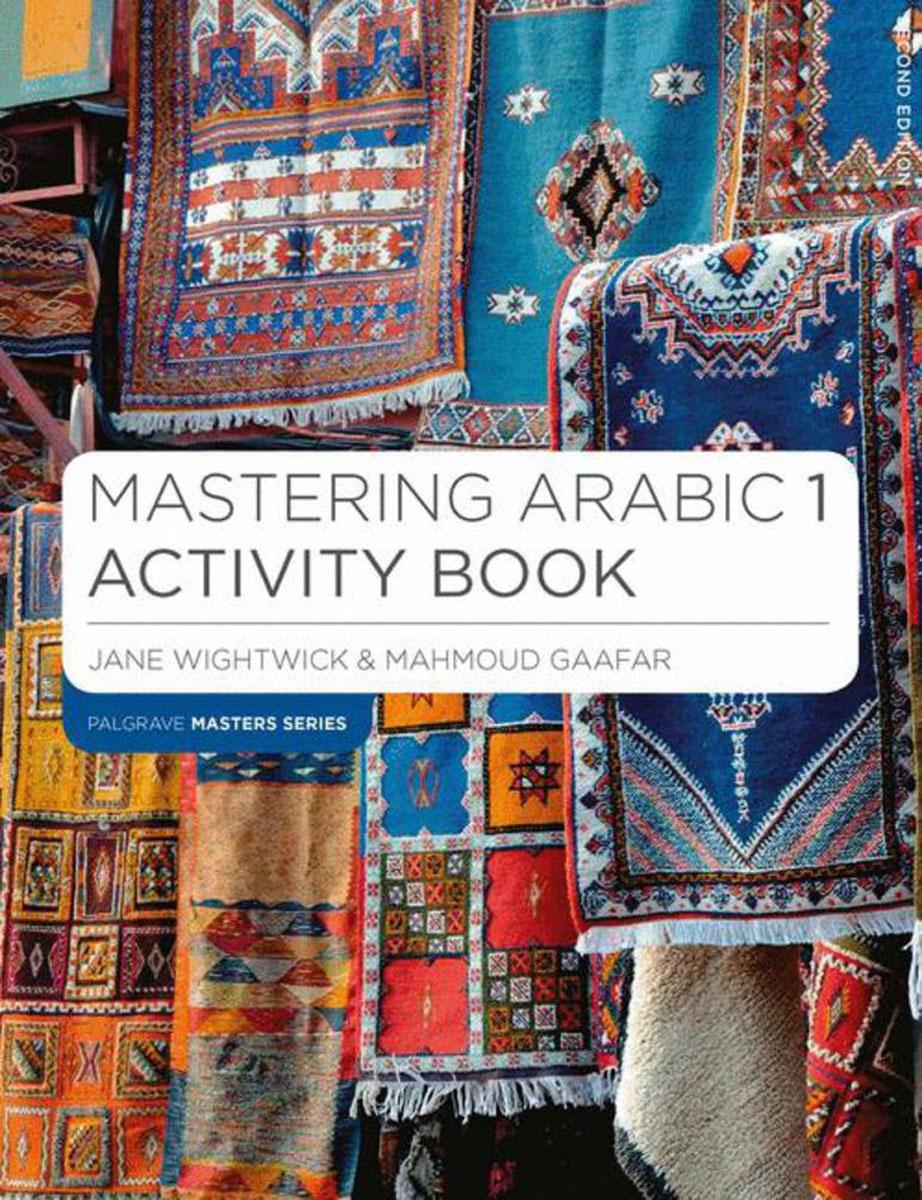 Jane Wightwick, Mahmoud Gaafar. Mastering Arabic 1 Activity Book