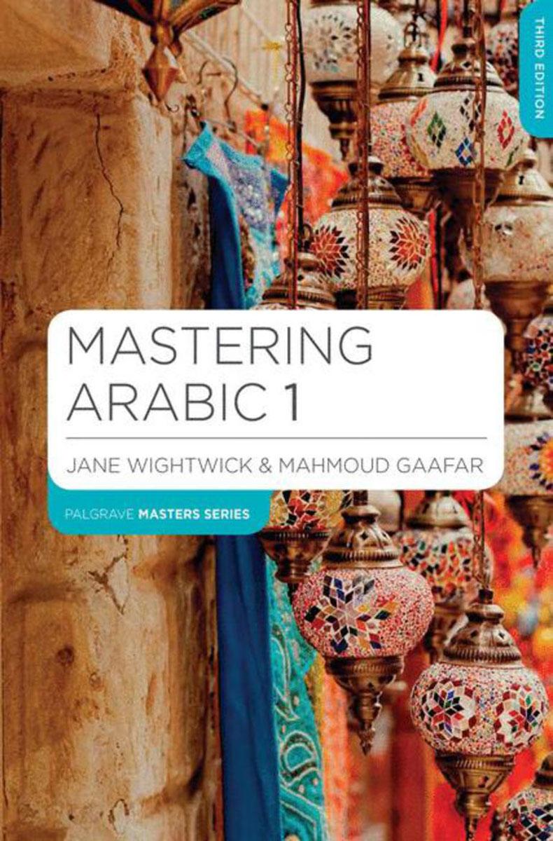 Jane Wightwick, Mahmoud Gaafar. Mastering Arabic 1
