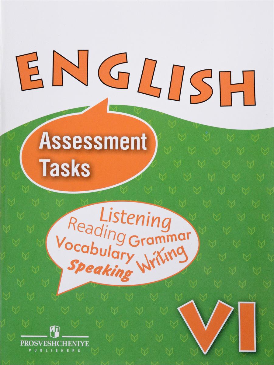 English 6: Tests / Английский язык. 6 класс. Контрольные и проверочные задания