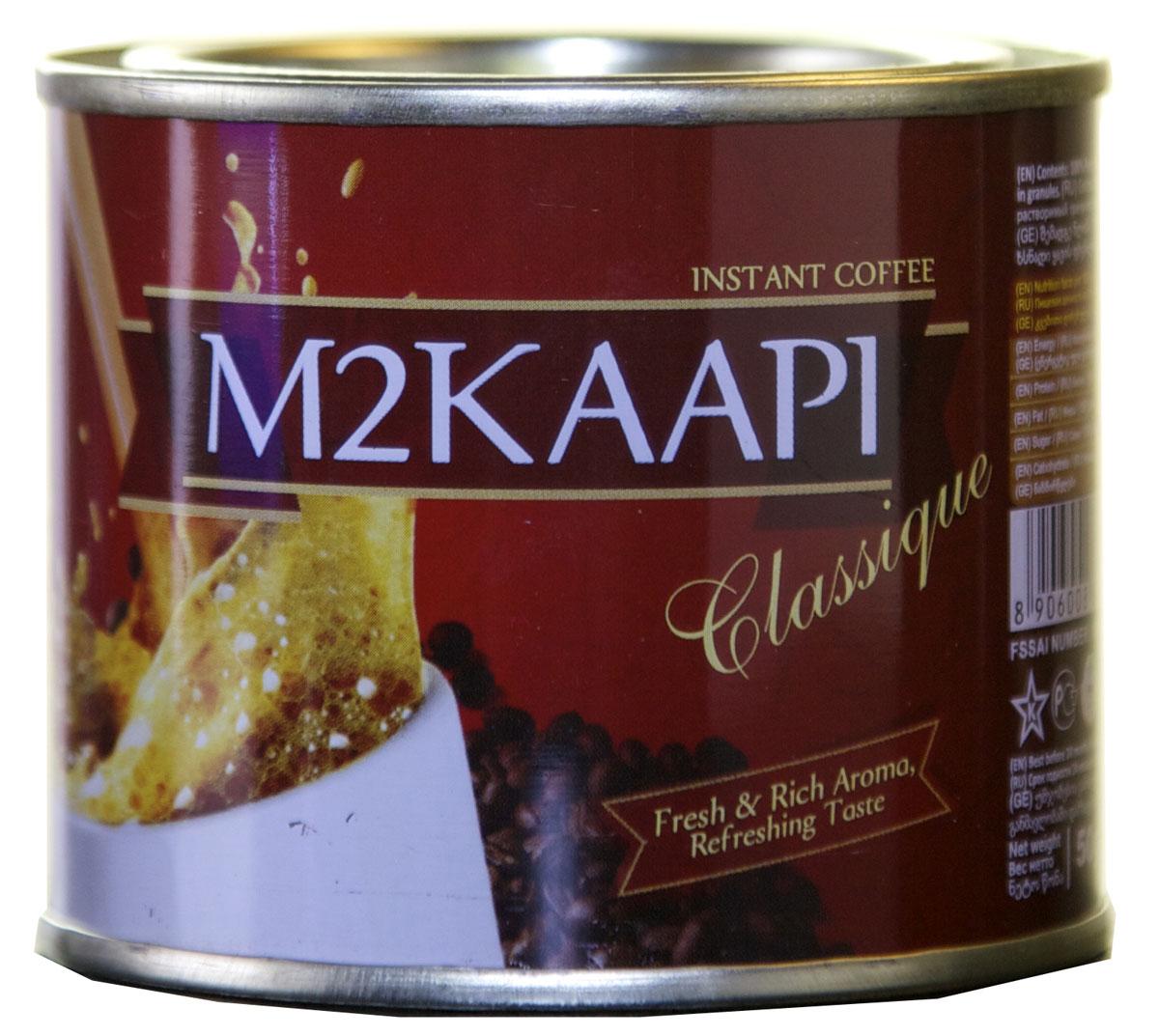M2Kaapi кофе растворимый гранулированный, 50 г0120710100% натуральный кофе растворимый гранулированный M2Kaapi. Кофе не содержит искусственных добавок и ароматизаторов, содержит 3,77 % кофеина.