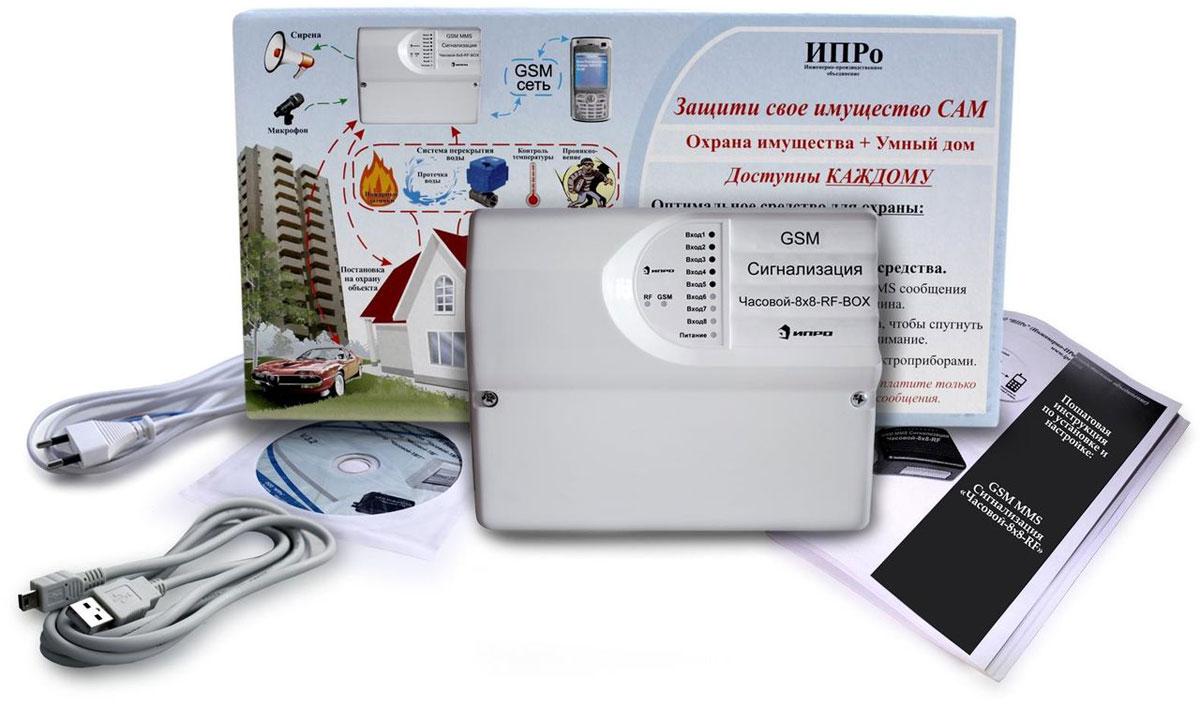 ИПРо Часовой 8x8-RF BOX GSM-сигнализация1ED109901000ИПРо Умный Часовой 8x8-RF BOX - надежная GSM-сигнализация для вашего дома или дачи.Управление 8 различными устройствами с мобильного телефона. Прибор отправляет 8 различных SMS от проводных входов и 16 различных SMS от радиоканальных входов.Встроенный радиоканальный приемник поддерживает 16 входов. На каждый вход можно подключитьнеограниченное число радиоканальных датчиков. Для каждого входа задается поясняющий текст присылаемый вSMS и выбираются нужные действия.К прибору подключается активный 3-х проводной микрофон и можно прослушивать помещение. Достаточно всеголишь позвонить на прибор. Микрофон можно относить от прибора до 100 метров.Контроль за электричествомПрибор постоянно проверяет наличие электричества и в случае отключения/включения электричестваприсылает SMS сообщения.Данная модель позволяет контролировать температуру в помещении и присылать сообщения при снижении или превышении температуры. Также она может управлять газовым или электрическим котлом. Вы можете с телефона менять температуру в доме.При возникновении тревоги на одном из входов, а также при снятии и постановке на охрану можно выбрать любоеиз действийили все сразу: отправка SMS сообщения; контрольный голосовой звонок для подтвержденияполучения SMS сообщения или прослушивания помещения.Количество номеров телефонов для оповещения: 8 Потребляемый ток: 70 мА Число проводных входов: 8 Число выходов: 8