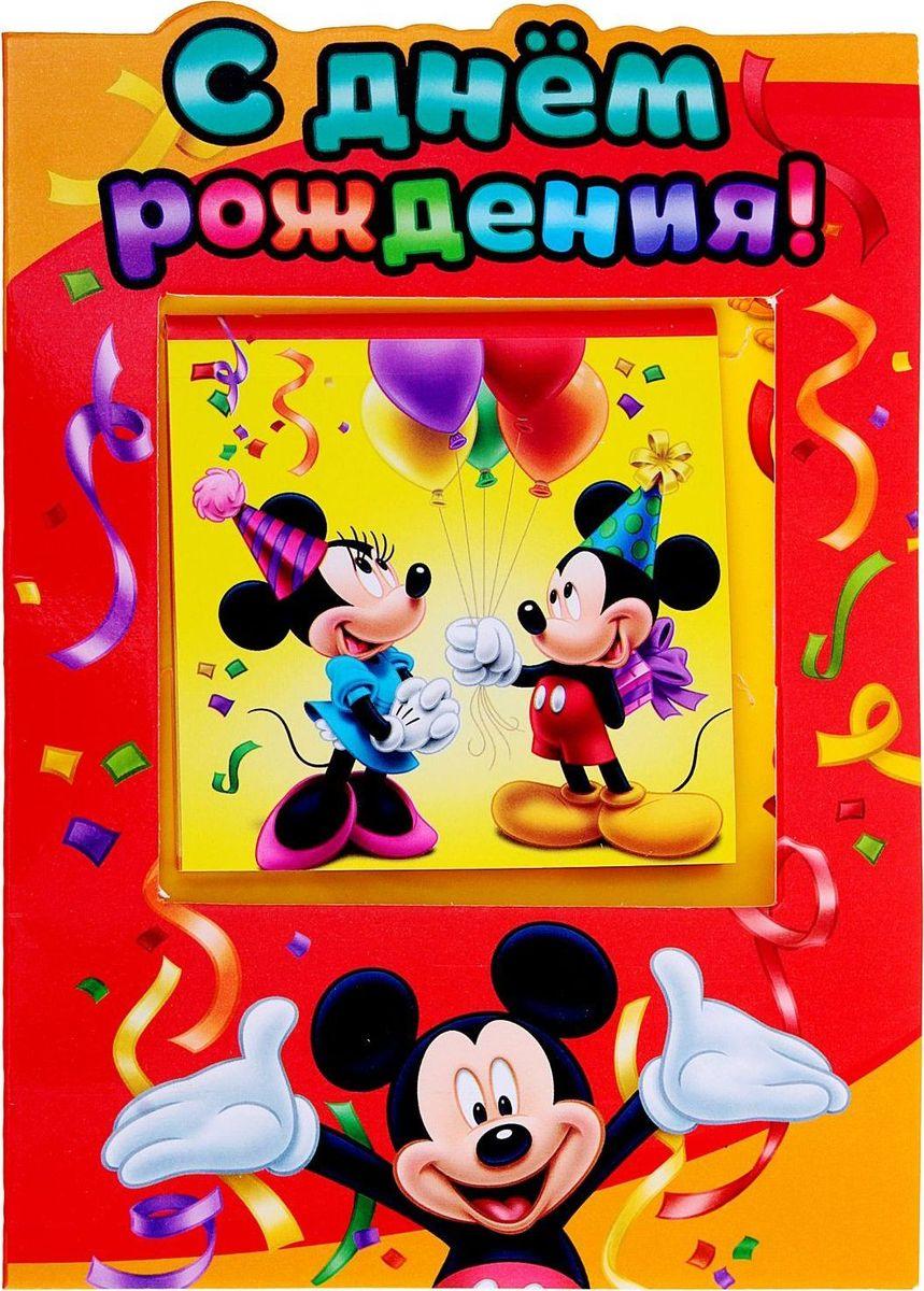 Disney Набор с блокнотом и открыткой Микки Маус и друзья С днем рождения 20 листов96305СГерои этого мультфильма нравятся и мальчикам, и девочкам, поэтому Блокнот в открытке С днем рождения, Микки Маус и друзья, 20 листов станет идеальным подарком для любого ребенка. На открытке и на каждой страничке блокнота нарисован любимый персонаж Disney. Писать заметки на таких листочках — одно удовольствие. Диснеевские мультфильмы известны во всем мире, поэтому лицензионные товары обеспечат стабильные продажи и высокую прибыль. Приобретите всю линейку по доступным ценам в нашем интернет-магазине.
