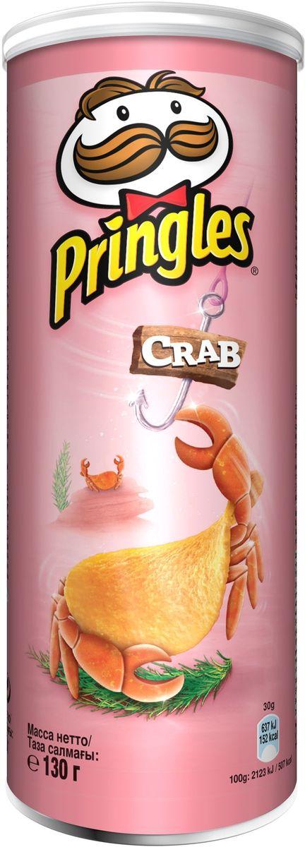 Pringles картофельные чипсы со вкусом краба, 70 г0120710Чипсы Pringles со вкусом краба – хрустящий снек из картофеля. Продукт изготавливают путем обжаривания тонких ломтиков картофеля в кипящем масле.