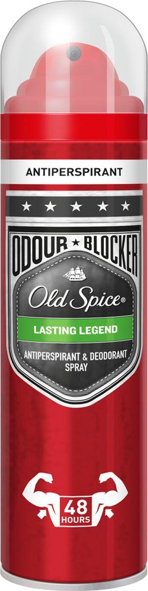 Old Spice Аэрозольный дезодорант-антиперспирант Odour Blocker Lasting LegendFS-00897С самого раннего детства каждый мужчина мечтает стать легендой, оставить свой след в истории, отправиться туда, где еще не вступала нога ни одного мужчины, ежедневно совершать подвиги.Но как ты можешь стать легендой, если твое тело источает неприятный запах пота, отвлекая от важных мужских дел? Дезодорант-антиперспирант Old Spice Lasting Legend – ответ на все твои вопросы. Он вышибает пот на 48 часов, окутывая твое тело легендарным ароматом.
