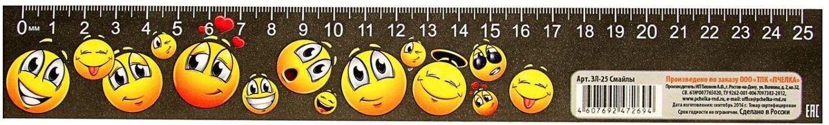 ТПК Пчелка Линейка-закладка Смайлы 25 см84701ОЛинейка — необходимый инструмент рабочего стола.Закладка-линейка 25 см Смайлы мягкий пластик может понадобиться при изучении любого школьного предмета. Провести прямую линию иначертить отрезок на уроке математики? Легко! Подчеркнуть подлежащее, сказуемое или деепричастный оборот в домашнем задании порусскому языку? Проще простого!Возможности применения этого приспособления широки: оно пригодится как на занятиях в учебном заведении, так и при выполнении работыдома, а также поспособствует развитию начальных навыков черчения!