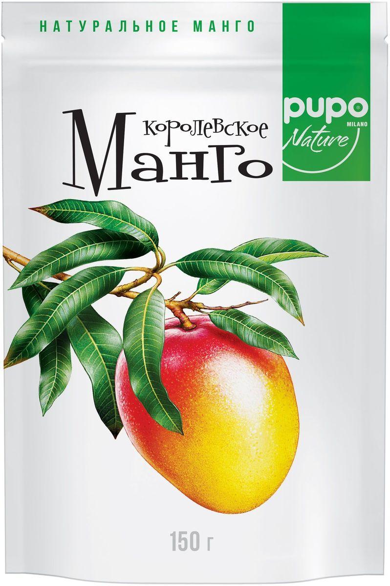 Pupo Манго королевское фрукты сушеные, 150 г0120710Вяленые манго PUPO – это яркий цвет, нежный медово-сливочный вкус, восхитительный аромат, масса витаминов и полезных свойств. Манго из Таиланда благотворно влияет на работу сердечно-сосудистой системы и органов зрения, нормализует сон. Благодаря большому количеству пищевых волокон, манго PUPO улучшает обмен веществ в организме. Кусочки сушеного манго станут прекрасной, легкой альтернативой питательного перекуса.