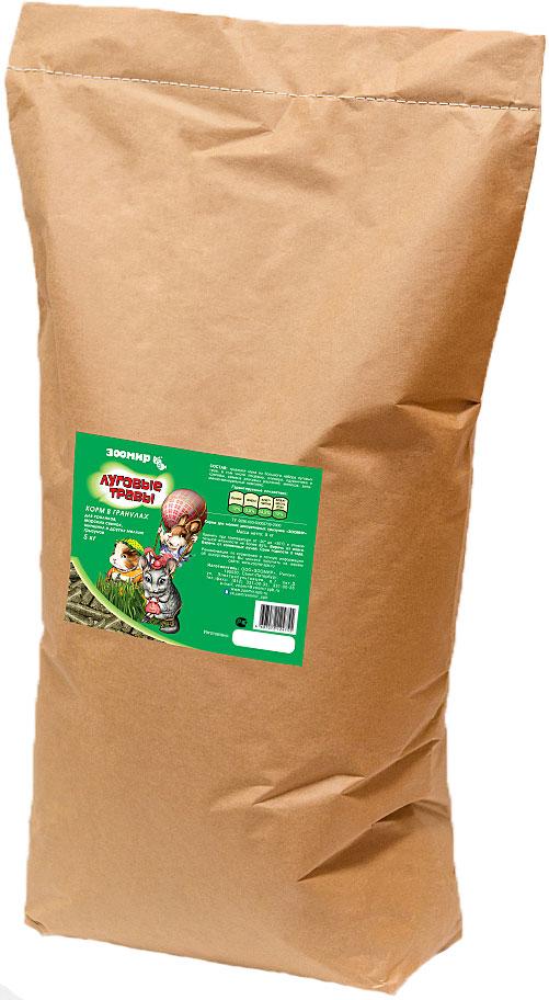 Корм для грызунов и кроликов Зоомир Луговые травы, 15 кг0120710Гранулы Луговые травы изготовлены их травяной витаминной муки с добавлением зерновых компонентов. Предназначены для кормления кроликов, морских свинок, шиншилл, дегу и других грызунов, основу рациона которых составляют растительные корма. Травянистые растения являются главным источником клетчатки, оптимальное содержание которой очень важно для правильного пищеварения этих животных. Этот корм особенно рекомендуется использовать в осенне-зимний период для более полного обеспечения грызунов витаминами и минеральными веществами. Жесткая структура гранул способствует равномерному стачиванию постоянно растущих зубов Ваших питомцев. Экономичная упаковка! Состав: травяная мука из большого набора луговых трав, в том числе люцерны, клевера, одуванчика и крапивы, семена злаковых растений, мелисса, витаминно-минеральный комплекс.