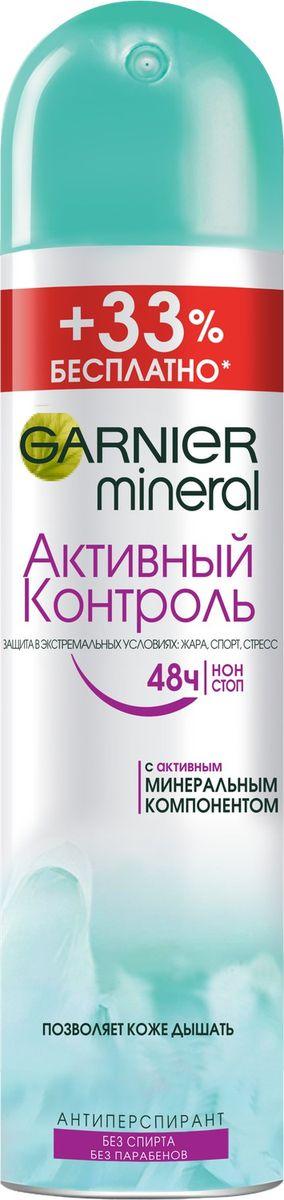 Garnier Дезодорант- антиперспирант спрей Mineral, Активный контроль, защита 48 часов, женский, 200 млБ33041_шампунь-барбарис и липа, скраб -черная смородинаДезодорант-антиперспирант с активным минеральным компонентом. Защищает от пота и запаха, имеет нежный стойкий аромат, Ваша кожа дышит.