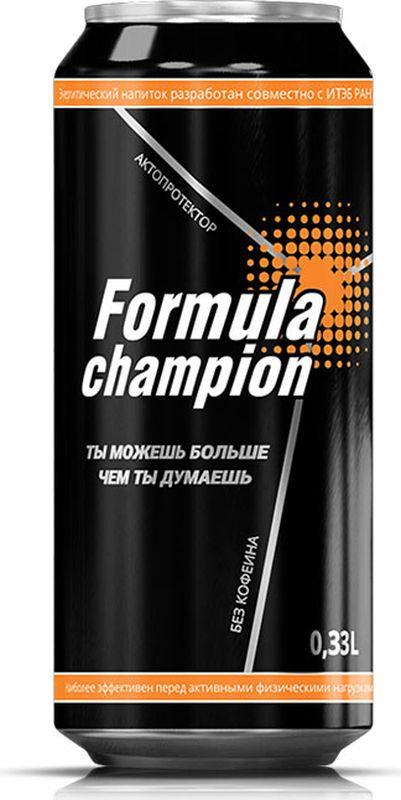Formula Champion энергетик, 0,33 л0120710Функциональный напиток предназначен для людей в период больших умственныхи физических нагрузок, а также ведущих активный спортивный образ жизни.Употребление Formula champion помогает организму во время тренировокбыстрее и легче приспособляться к возрастающим нагрузкам, снять болевыеощущения в мышцах. Пейте охлажденным! Допускается осадок, обусловленныйособенностями используемого сырья.