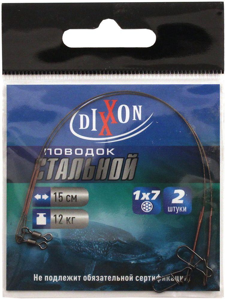 Поводок рыболовный Dixxon, стальной, 1х7, длина 15 см, 12 кг, 2 шт03/1/12Поводки плетения 1Х7, изготовленые из качественной легированной стали. Поводки оснащены высококачественными вертлюгами (для соединения с основной леской) и вертлюгами с застёжками (для крепления приманки). Наличие двух вертлюгов значительно уменьшает закручивание лески. В упаковке 2 шт, Длина 15см, тест -12кг, диаметр поводка - 0,39мм.