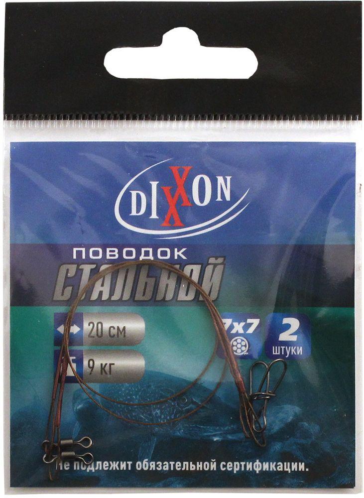 Поводок рыболовный Dixxon, стальной, 7х7, длина 20 см, 9 кг, 2 шт111726.937Поводки плетения 7Х7, изготовленые из качественной легированной стали. Поводки оснащены высококачественными вертлюгами (для соединения с основной леской) и вертлюгами с застёжками (для крепления приманки). Наличие двух вертлюгов значительно уменьшает закручивание лески. В упаковке 2 шт, Длина - 20см, тест - 9кг, диаметр поводка - 0,39мм.