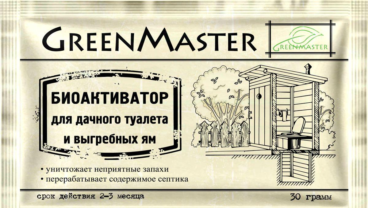 Биоактиватор для дачных туалетов и выгребных ям Greenmaster, 30 г19201Инструкция: высыпать содержимое в ведро воды (10 л), перемешать и вылить в яму. Если содержимое ямы затвердело, предварительно добавьте в него 2-3 ведра воды. Продукт эффективно работает при температуре от +10 до +400C. Применение дезинфицирующих средств уменьшает эффективность продукта. Дозировка: один пакет рассчитан на емкость 700 литров и срок три месяца.