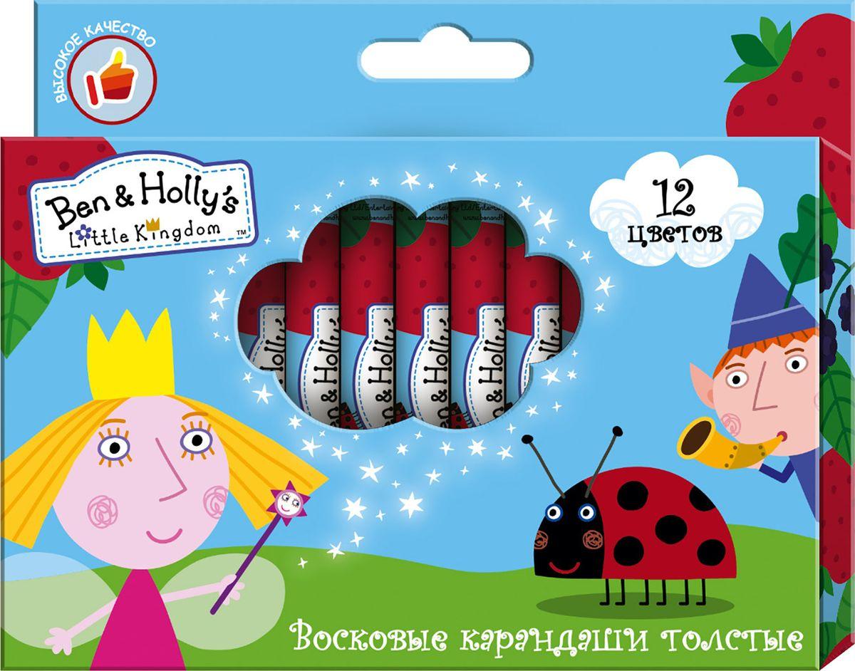 Ben&Holly Набор восковых карандашей Бен и Холли толстые 12 цветовPP-001В набор ТМ Бен и Холли входит 12 восковых толстых карандашей, которые благодаря своим ярким, насыщенным цветам идеально подходят длярисования, письма и раскрашивания. Удобный утолщенный корпус карандаша не даёт детской ручке уставать. Индивидуальные бумажныеупаковки с ярким принтом на каждом карандаше помогают им не выскальзывать из ладошки ребенка, оставляя пальчики всегда чистыми.Карандаши мягкие и одновременно прочные, что обеспечивает им яркость линий без сильного нажима и легкое затачивание. Диаметркарандаша: 1,2 см; длина: 8 см.Состав: воск, бумага.