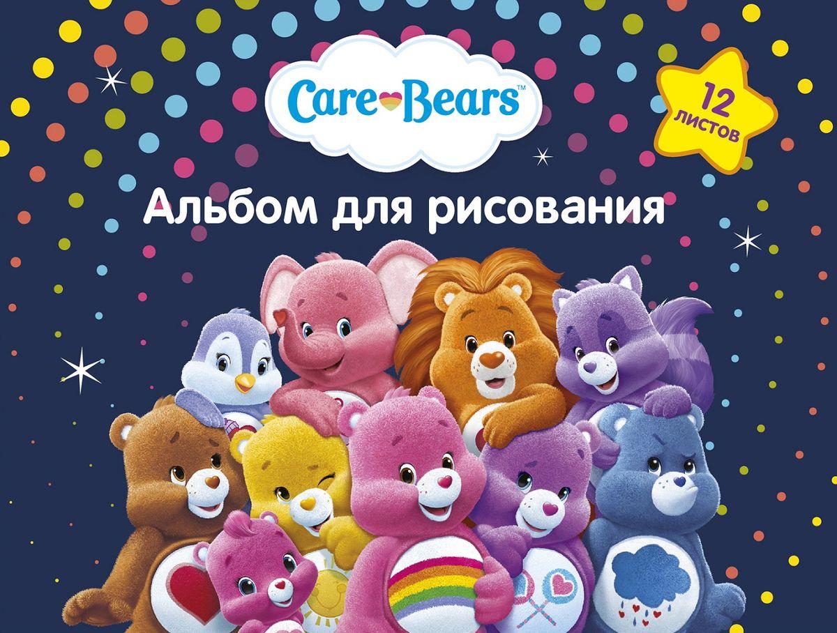 Care Bears Альбом для рисования Заботливые мишки 12 листов72523WDАльбом Заботливые мишки формата А4 содержит 12 бумажных листов, которые, благодаря своей высокой плотности, идеально подходят длярисования акварелью, гуашью, карандашами и фломастерами. А обаятельные герои мультфильма, изображенные на обложке из импортногомелованного картона, призваны вдохновлять вашего маленького художника на новые шедевры детского творчества. Крепление - скрепка.