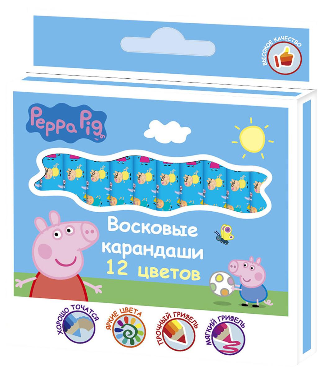 Peppa Pig Набор восковых карандашей Свинка Пеппа 12 цветов610842В набор ТМ Свинка Пеппа входит 12 восковых карандашей, которые благодаря своим ярким, насыщенным цветам идеально подходят длярисования, письма и раскрашивания. Индивидуальные бумажные упаковки с ярким принтом на каждом карандаше помогают им невыскальзывать из ладошки малыша, оставляя пальчики всегда чистыми. Карандаши мягкие и одновременно прочные, что обеспечивает яркостьлиний без сильного нажима и легкое затачивание.Диаметр карандаша: 0,8 см; длина: 9 см. Состав: воск, бумага.