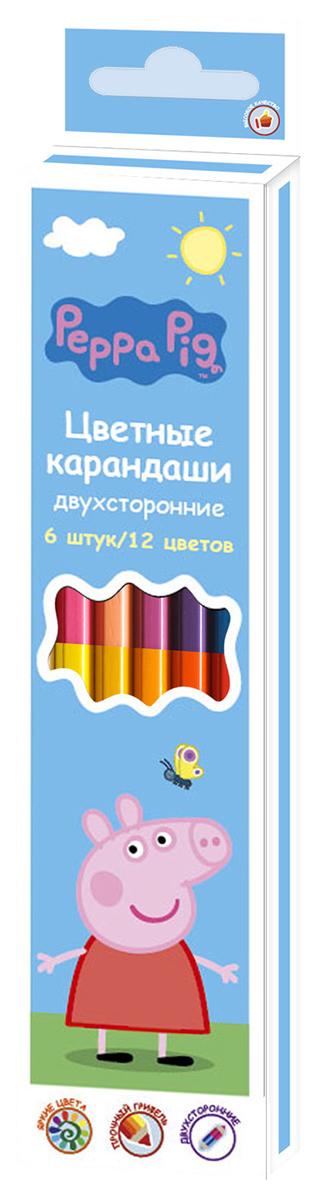 Peppa Pig Набор цветных карандашей Свинка Пеппа двусторонние 12 цветов 6 шт610842Яркие карандаши ТМ Свинка Пеппа идеально подходят для рисования, письма и раскрашивания. Они помогут вашему юному художникусоздавать красивые картинки, а любимые герои вдохновят его на новые интересные идеи. В набор входит 6 цветных двухсторонних карандашей,позволяющих рисовать 12-ю цветами: на одном карандаше располагаются 2 цвета с разных сторон. Яркие линии получаются без сильногонажима. Благодаря высококачественной древесине, карандаши легко затачиваются. Прочный грифель не крошится при падении и не ломаетсяпри заточке. Состав: древесина, цветной грифель. Длина карандаша: 17,5 см: толщина грифеля: 0,3 см.