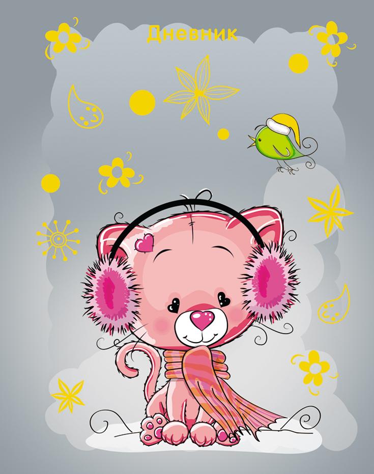 Апплика Дневник школьный для младших классов Розовый котенок72523WDШкольный дневник для младших классов Апплика Розовый котенок - первый ежедневник вашего ребенка. Он поможет ему не забыть свои задания, а вы всегда сможете проконтролировать его успеваемость.Обложка выполнена из картона, что позволит сохранить дневник в аккуратном состоянии на протяжении всего времени использования. Переплет 7БЦ придает дневнику солидный и основательный вид. Внутренний блок включает справочную информация по основным школьным предметам, которая поможет ученику вспоминать сложные правила и формулы.