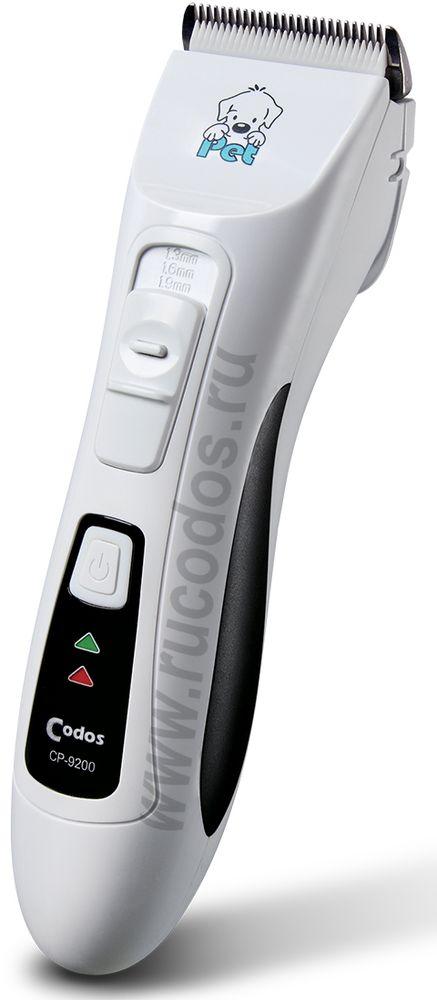 Машинка для стрижки животных Codos СР-92000120710Это машинка роторного типа, работает от аккумулятора и от сети 220V.Машинка с низким уровнем шума - дает возможность снизить уровень тревожности у животного во время стрижки.Новейший аккумулятор LiFePO4 разработанный на основе нанофосфатной технологии – всего после 1,5 часов зарядки, работает 2 часа без подзарядки.Съёмный аккумулятор возможно заряжать автономно (отдельно от машинки). Таким образом, Вы получаете полную свободу от проводов. Вам потребуется только иногда менять аккумуляторы (один ставим на зарядку, на другом – работаем)a.Можно работать от сети, если разрядился аккумулятор.Нож/лезвие – с регулировкой длины 1-3 мм (если стричь не против роста волос), ширина 45 мм - нержавеющая сталь отличного качества, движущаяся часть ножа - керамика.Нож съемный - легко чистится и заменяется на новый в случае необходимости. Не требует заточки, длительное время остается острым u подходит для любого типа шерсти собак и кошек .Идеально подходит для домашнего и салонного использования.