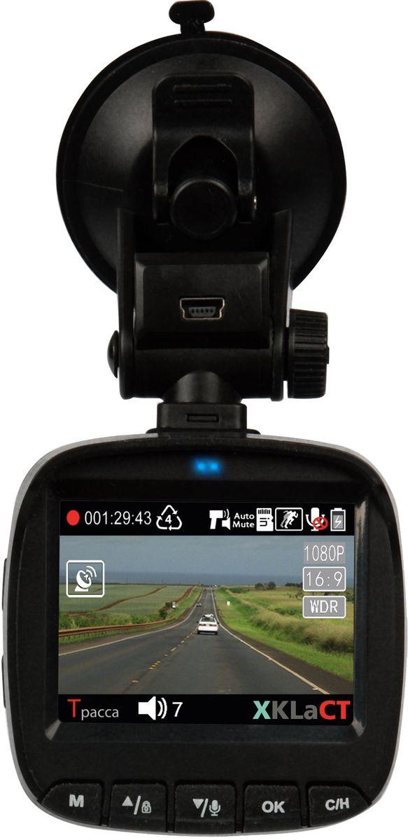 Ritmix AVR-992 видеорегистраторSFHD 300Серия RITMIX RADAR COMBO Автомоб.устр.видеозаписи+GPS с обн.базой+радар-детект. Ambarella A7LA50 SuperHD+HDR_FullHD, OV46989,2.31, 120, g-sens,SOS,MUTE,дат.движ., реж.рад:Город/Трасса1,2, диапазоны CT, Х, К, Ка, L, super heterodyne 2-circuit system