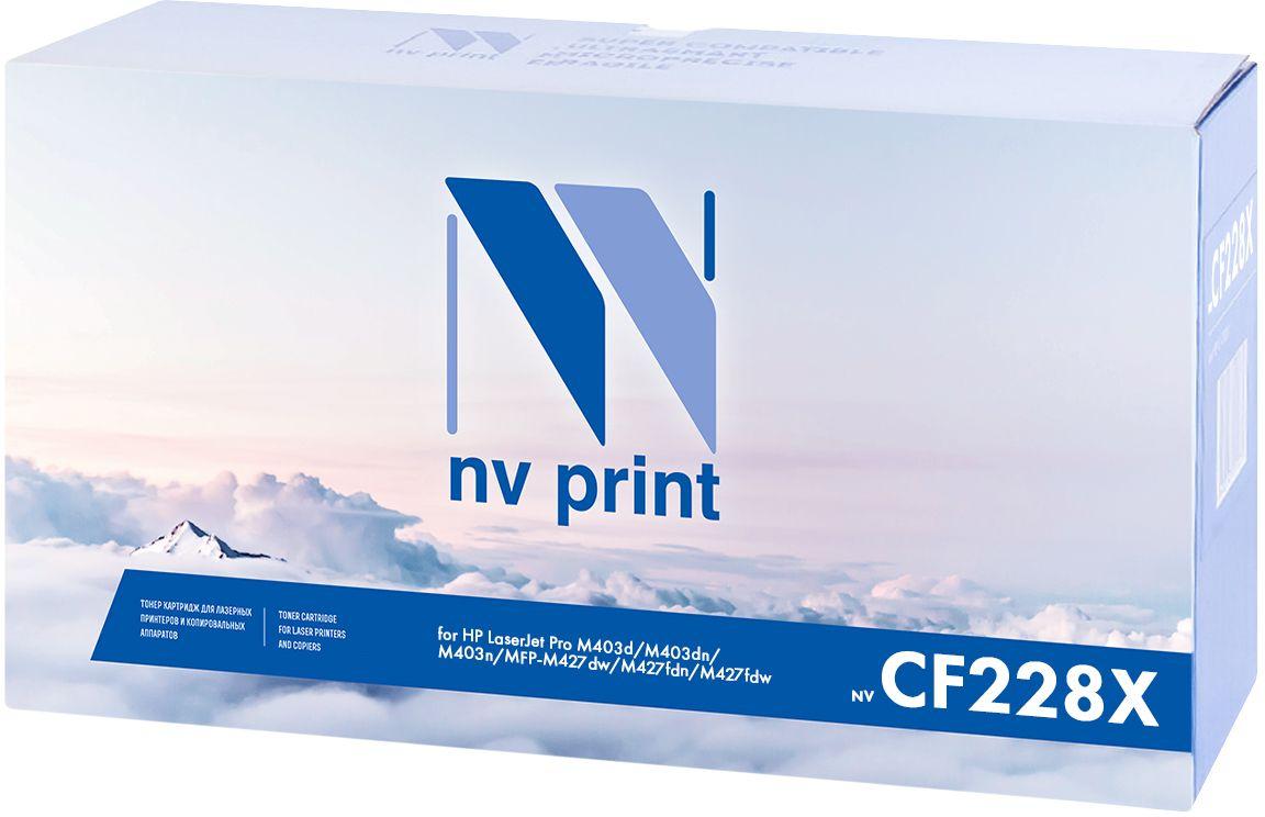 NV Print CF228X тонер-картридж для HP LaserJet Pro M403d/M403dn/M403n/MFP-M427dw/M427fdn/M427fdwCN046AEКартридж NVP лазерный совместимый HP, производитель NV Print, модель NV-CF228X для HP LaserJet Pro M403d/M403dn/M403n/MFP-M427dw/M427fdn/M427fdw, ресурс 9200 копий
