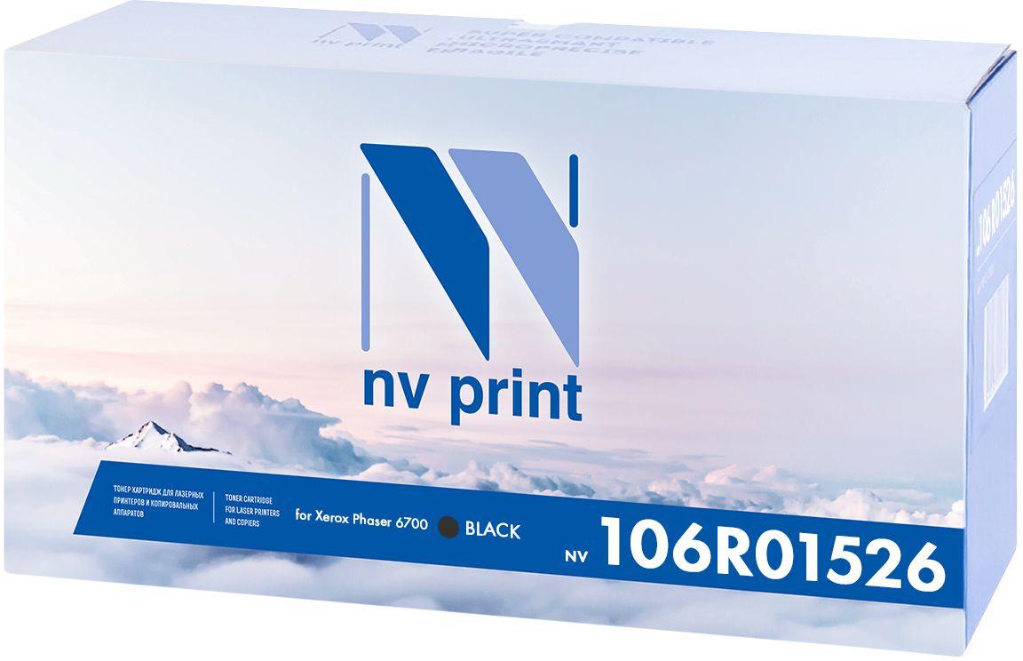 NV Print 106R01526Bk, Black тонер-картридж для Xerox Phaser 6700NV-106R02763BkКартридж NVP лазерный совместимый Xerox, производитель NV Print, модель NV-106R01526 Black для Xerox Phaser 6700, ресурс 18000 копий