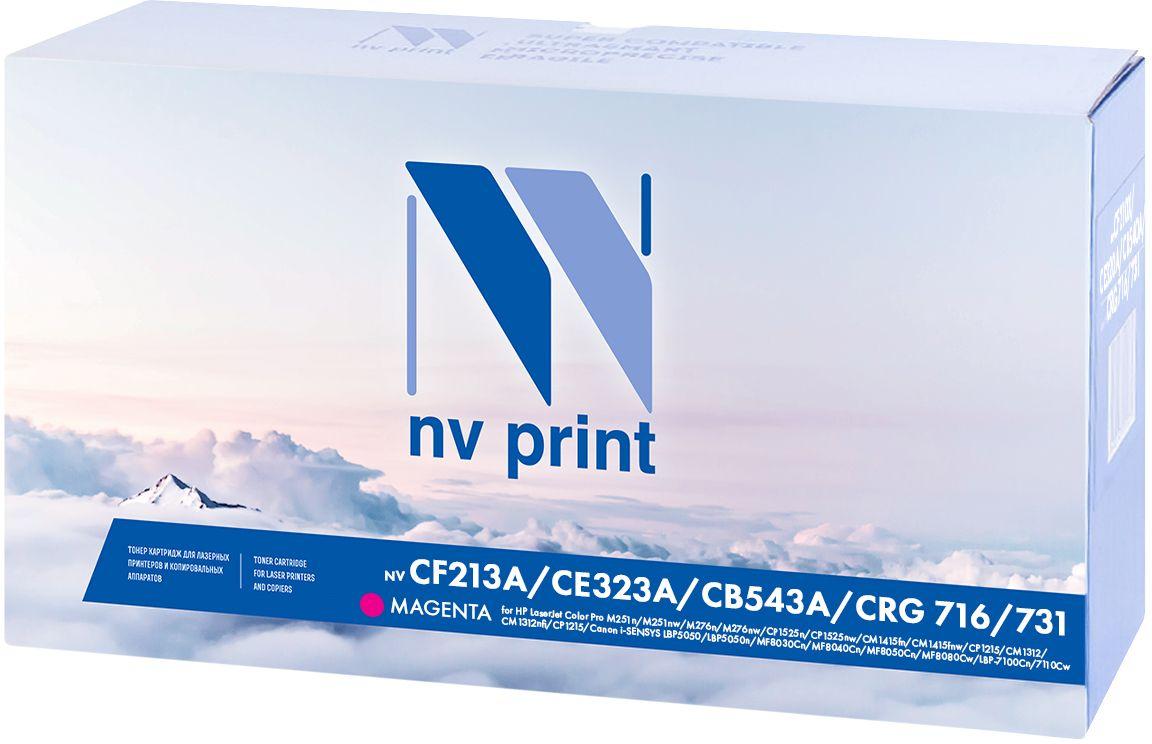 NV Print CF213A/CE323A/CB543A, Magenta тонер-картридж для HP LaserJet Color Pro M251n/CP1525n/CM1415fn/CP1215/CM1312/CP1215/Canon i-SENSYS LBP5050/MF8030Cn/MF8080Cw/LBP-7100Cn/7110CwSATN3380Картридж NVP лазерный совместимый HP, производитель NV Print, модель NV-CF213A/CE323A/CB543A/Canon 716/731 Magenta для HP LaserJet Color Pro M251n/M251nw/M276n/M276nw/CP1525n/CP1525nw/CM1415fn/CM1415fnw/CP1215/CM1312/CM1312nfi/CP1215/Canon i-SENSYS LBP5050/LBP5050n/MF8030Cn/MF8040Cn/MF8050Cn/MF8080Cw/LBP-7100Cn/7110Cw, ресурс 1600 копий