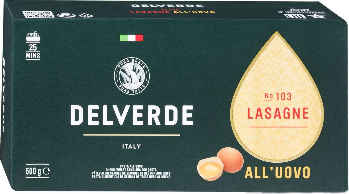 Delverde № 103 паста Лазанья яичная, 500 г0120710Лазанья отлично сочетается с рагу по-неаполитански с сыром рикотта или ссоусом из дичи. Рекомендуемый способ приготовления - запекание в духовке, сразличным составом начинки и соусом Бешамель. Этот способ настолькопризнан по всей Италии, что принял название формы этой пасты. Способ приготовления: Продукт предварительно отварен, готов дляприготовления лазаньи. Перед запеканием поместить в горячую воду нанесколько минут. После чего поместите первый лист в форму и нанеситежелаемую начинку. Вторую пластину положите перпендикулярно первой, такчтобы волны пересеклись под углом 90°. Продолжайте накладывать друг надруга пластины почти до полного заполнения формы. В конце добавьте немногобульона или воды из-под пасты, чтобы добавить блюду влажности в процессеприготовления. Закройте форму фольгой и выпекайте в духовке в течение 25минут при температуре 160°C. За 10 минут до окончания выпекания удалите слойфольги, чтобы верхний слой стал золотистым. О производителе:Компания Delverde Industrie Alimentari S.p.a начала свою историю в середине XXвека в Фаре, доведя до совершенства искусство традиционного производствопасты. Традиция изготовления пасты в историческом поселении Фара СанМартино известна по всему миру с XVII века: именно здесь производителивпервые научились искусству смешивать зерна пшеницы с чистейшей водойреки Верде. Фара Сан Мартино до сих пор славится как одна из мировых столицпасты. С самого начала миссией компании было производить и предлагать мирувысококачественные продукты из высококачественных ингредиентов. КомпанияDelverde до сих пор работает в соответствии с наилучшими итальянскимигастрономическими и промышленными традициями. Для приготовления пастыDelverde используются только отборные, отлично сочетающиеся друг с другомингредиенты: чистейшая вода из реки Верде и зерна самой качественнойтвердой пшеницы. Варить в кипящей подсоленной воде 10 минут.