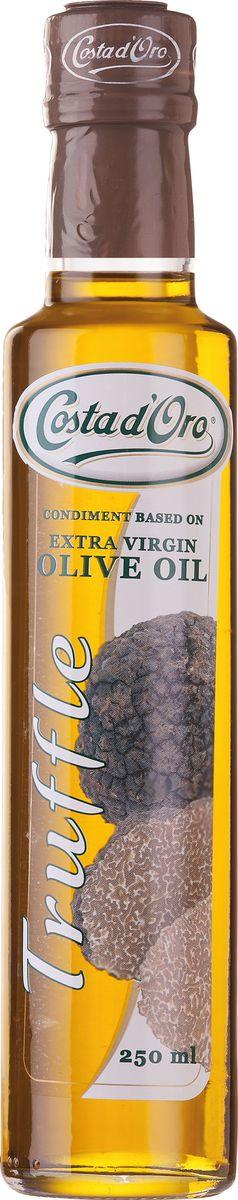 Costa dOro Extra Vergine масло оливковое нерафинированное со вкусом и ароматом трюфеля, 250 мл0120710Оригинальное оливковое масло с ароматом трюфеля (без консервантов и красителей).