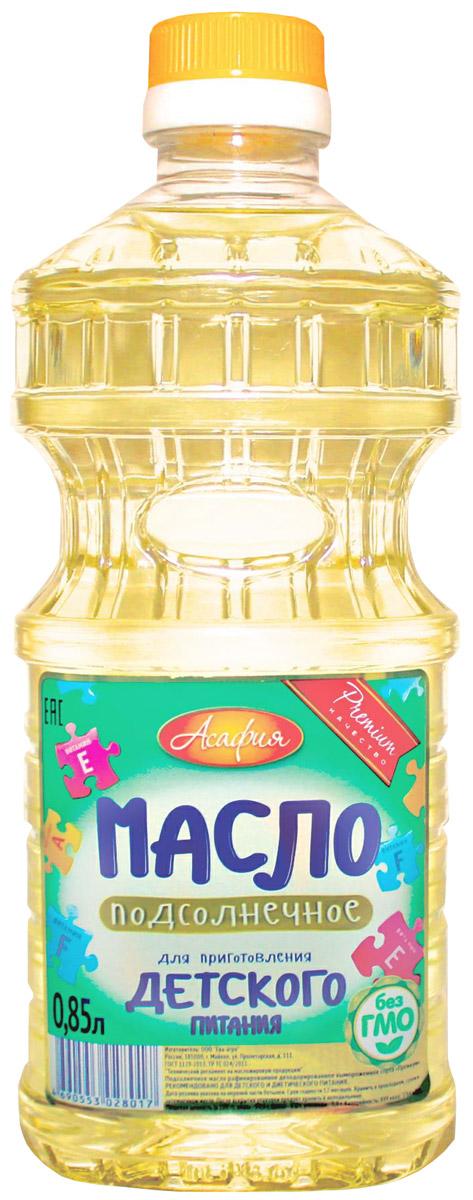 """Подсолнечное масло марки """"Премиум"""" Отличается высоким содержанием витамина Е и жирных кислот Омега-6. Не имеет ярко выраженного запаха устойчиво к окислению. Предназначено для детского и диетического питания."""