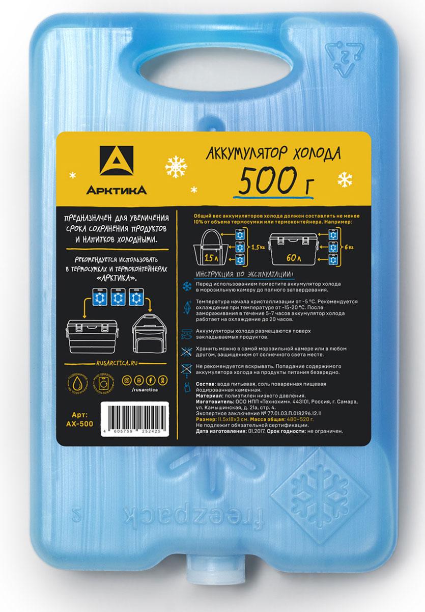 Аккумулятор холода Арктика АХ-50019201Заменители льда предназначены для нагнетания холода и увеличения срока сохранения продуктов холодными. Они представляют собой герметичную емкость, заполненную специальным теплоемким гелевым раствором. Они не токсичны, легко моются и предназначены для многократного использования. Перед использованием заменитель льда необходимо поместить в морозильное отделение холодильника на 5 часов до полного затвердевания. Для максимального сохранения холода аккумуляторы холода размещаются поверх закладываемых продуктов.
