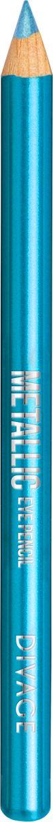 Divage Контурный Карандаш Для Глаз Metallic, № 041301207Бархатистая кремовая текстура и насыщенность цвета в сочетании с волшебным сиянием делает этот карандаш незаменимым при создании свежих и модных образов. Легкость в использовании обеспечена, а простор фантазии не ограничен, - от нежного, утончённого образа при помощи тонких и растушёванных линий, до смелого, привлекающего внимания макияжа при более интенсивном нанесении. Формула с натуральными смягчающими компонентами c оливковым маслом и маслом косточек жожоба предотвращает появление морщин и питает кожу. Богатая цветовая палитра позволяет создавать самый смелый и креативный макияж. Лови яркие моменты жизни с METALLIC от DIVAGE!