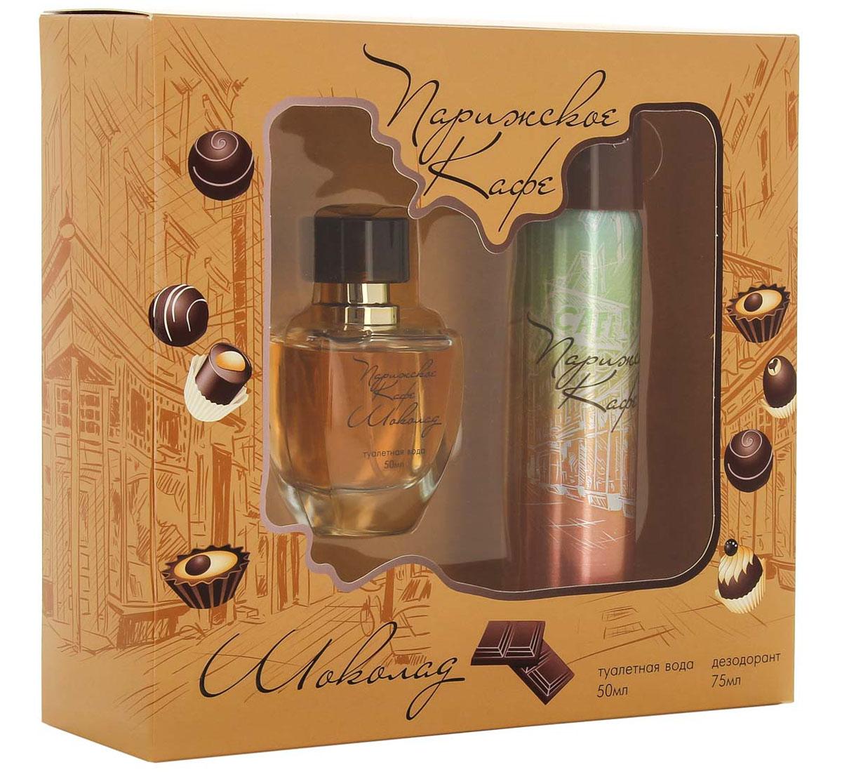 КПК-Парфюм Подарочный набор для женщин Парижское кафе: Шоколад: Туалетная вода, 50 мл + Парфюмированный дезодорант, 75 млперфорационные unisexПАРИЖСКОЕ КАФЕ ШОКОЛАД- это аромат для женщин. Верхние ноты: страстоцвет, красный мак и пион; ноты сердца: жасмин, нарцисс, мексиканский шоколад и ежевика; ноты базы: мускус, пачули, амбра и ваниль.