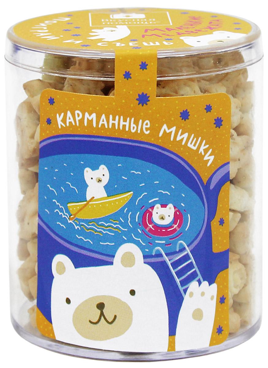 Вкусная помощь Мишка - поиграй и съешь, печенье детское, 50 г0120710Маленькие забавные печенья Мишки сделаны специально, чтобы приносить радость детям. Мишки в удобной, приятной на ощупь упаковке непременно понравятся каждому ребенку. В прозрачной баночке аккуратно сложены драгоценные печеньки в виде любимого детского персонажа. А под крышкой вы найдете чудесную историю о Мишках! Печенье Мишки состоит из рассыпчатого сахарного теста и содержит кусочки злаков. Поэтому они не только вкусные, но и полезные! Быть счастливым и делиться счастьем с друзьями просто и очень приятно – подарите печенье Мишки на любой праздник или без повода всем, кто дорог и вашу заботу обязательно заметят. Оригинальное и милое печенье Мишки поднимет настроение и порадует животик!
