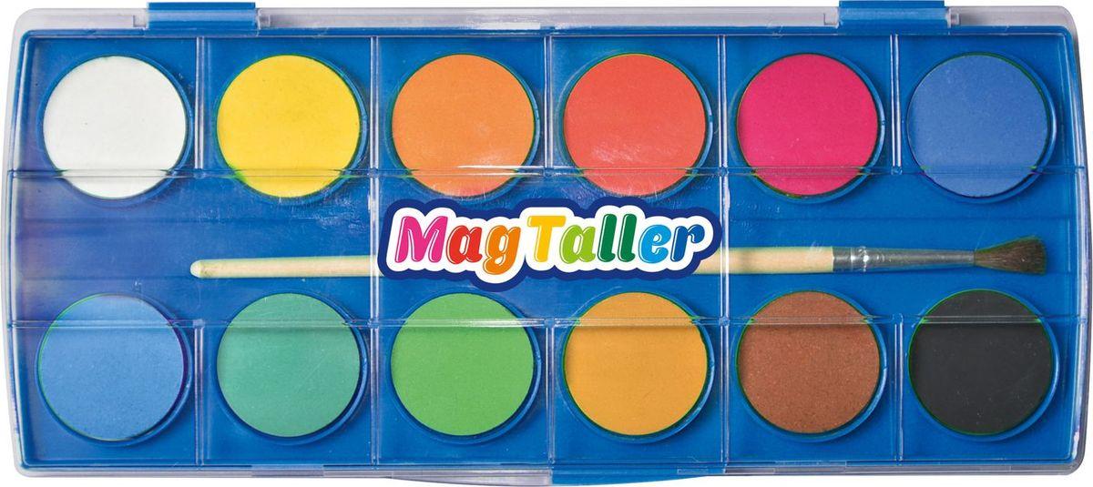 MagTaller Краски акварельные Akvarelli 12 цветовFS-54103Яркие насыщенные цвета, в комплекте кисть из натурального волоса