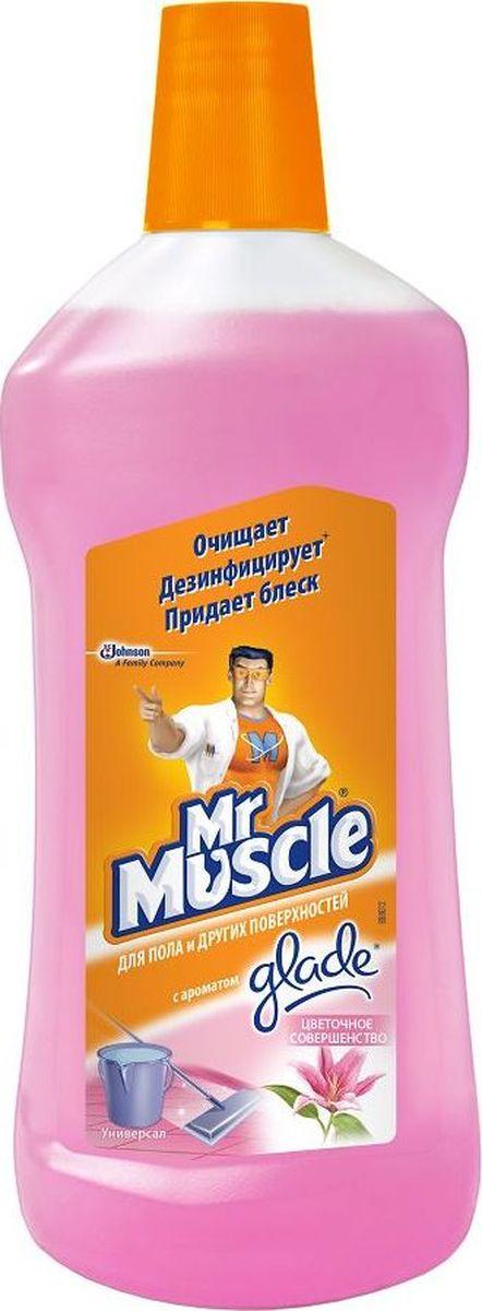 Средство универсальное Мистер Мускул Универсал, цветочное совершенство, 500 мл790009Не требует смывания.Не оставляет разводов.Оставляет приятный аромат.Экономичен при использовании-разводится водой.Новая более эффективная формула.