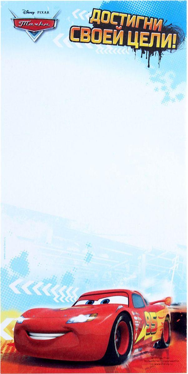 Disney Блок для записей Достигни своей цели 40 листов7710891Перед вами эксклюзивный блок для записей с отрывными листами на небольшом магните. Блок для записей с магнитом Достигни своей цели!, Тачки, 40 листов можно повесить на холодильник, и писать на листочках с изображением любимых персонажей Disney важные заметки или милые пожелания своим близким. Канцтовары должны приносить пользу и радовать глаз. Блок для записей успешно справится с этими задачами.