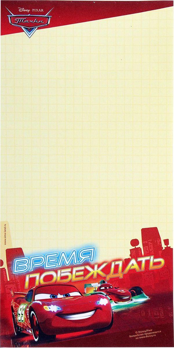 Disney Блок для записей Время побеждать 40 листов2010440Перед вами эксклюзивный блок для записей с отрывными листами на небольшом магните. Блок для записей с магнитом Время побеждать, Тачки, 40 листов можно повесить на холодильник, и писать на листочках с изображением любимых персонажей Disney важные заметки или милые пожелания своим близким. Канцтовары должны приносить пользу и радовать глаз. Блок для записей успешно справится с этими задачами.