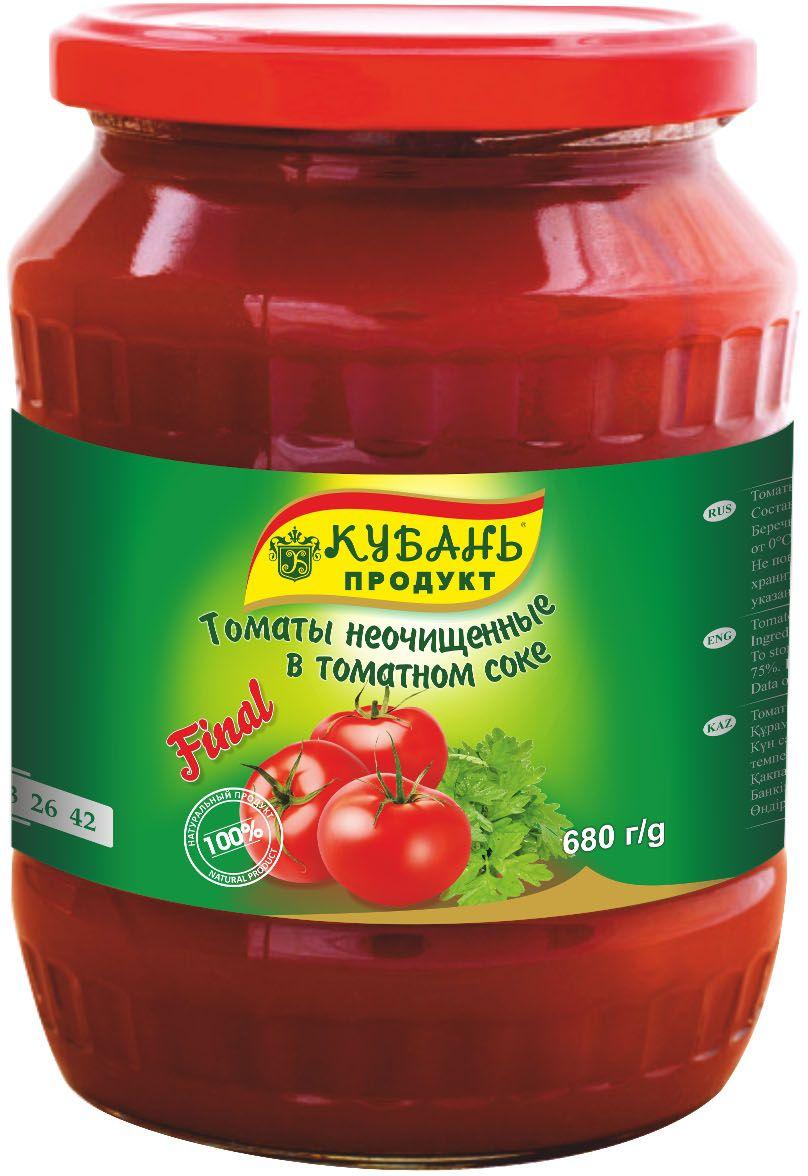 Кубань Продукт помидоры неочищенные в томатном соке, 680 г0120710Томаты целые и неочищенные от кожуры, приготовленные в томатном соке, идеально подходят для приготовления разнообразных блюд. Продукт произведен только из отборного Российского сырья.