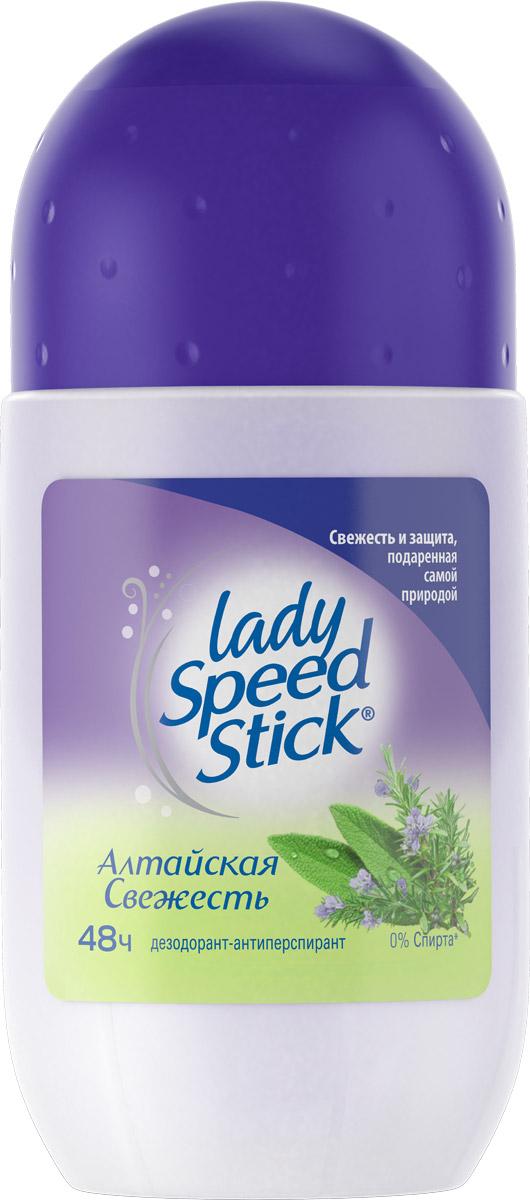 Lady Speed Stick Роликовый дезодорант-антиперспирант Алтайская свежесть, женский, 50 млБ63003 мятаЭкстракты Розмарина и Шалфея защищают и поддерживают ощущение чистоты и свежести 48 часов.Товар сертифицирован.