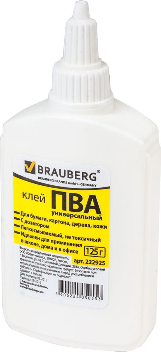 Brauberg Клей ПВА 125 г1625198Предназначен для склеивания бумаги, картона, дерева, кожи. Удобный съемный колпачок предохраняет клей от высыхания.