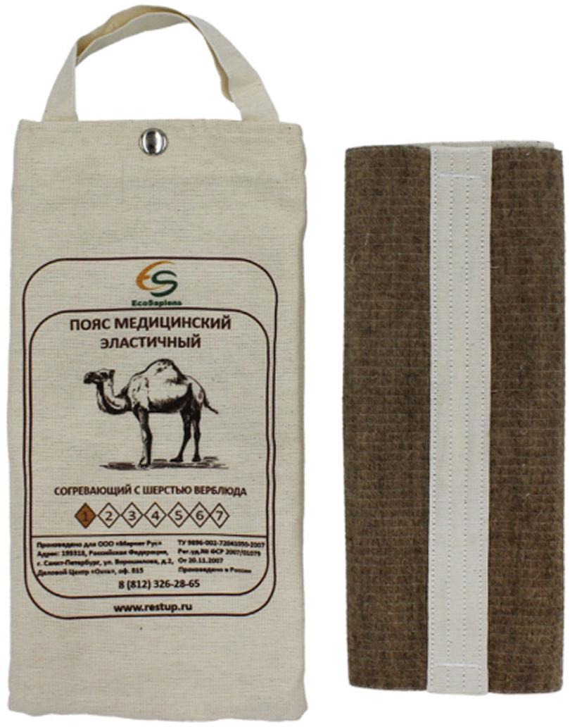 EcoSapiens Пояс медицинский эластичный согревающий, с шерстью верблюда №1, размер XS (42/44)П.280 60х40Создает оптимальный тепловой баланс, что усиливает кровообращение и ускоряет восстановление тканей.